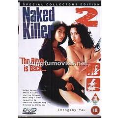 Naked Killer 2