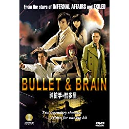 Bullet & Brain