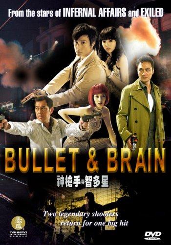 Bullet & Brain