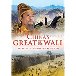 China's Great Wall