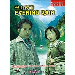 Evening Rain