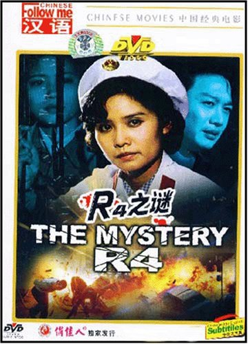The Mystery R4