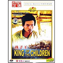 King of the Children