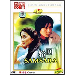 Samsara
