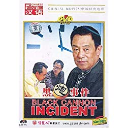 Black Cannon Incident