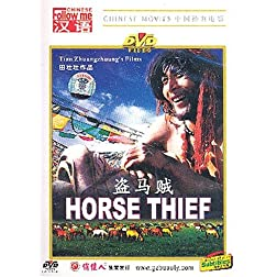 Horse Thief