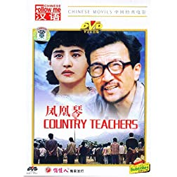 Country Teachers