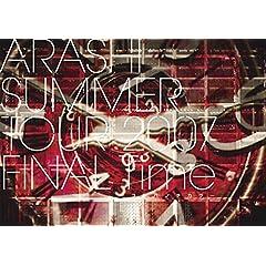 Summer Tour 2007 Final Time-Kotoba No Chikara