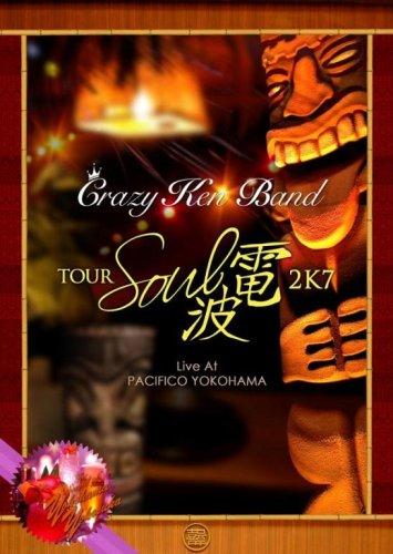 Soul Denpa 2k7 Live at Pacifico Yoko