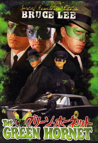 The Green Hornet Vol.1