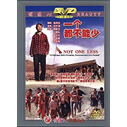 Not One Less (Chinese with English Subtitle)