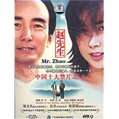 Mr. Zhao