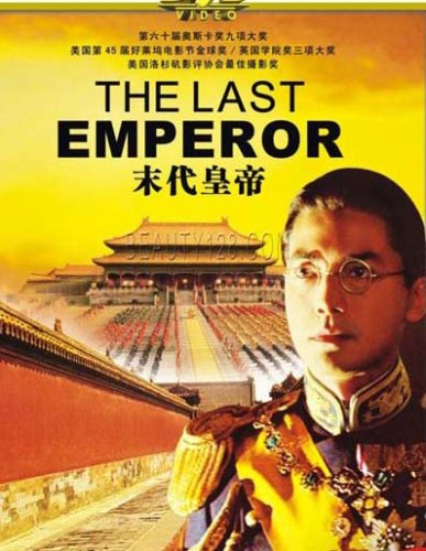 The Last Emperor (Chinese with English Subtitle)