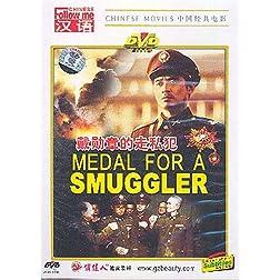 Medal for a Smuggler