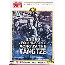 Reconnaissance Across the Yangtze