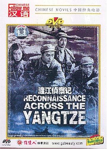 Reconnaissance Across the Yangtze
