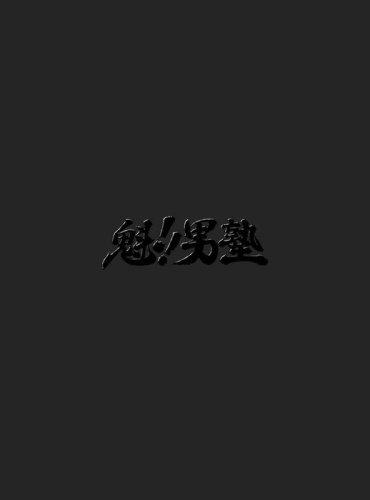 Sakigake!!! Otokojuku Premium Edition