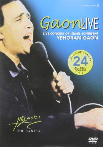 Gaom Live