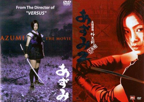 Azumi 2 Volume Box set
