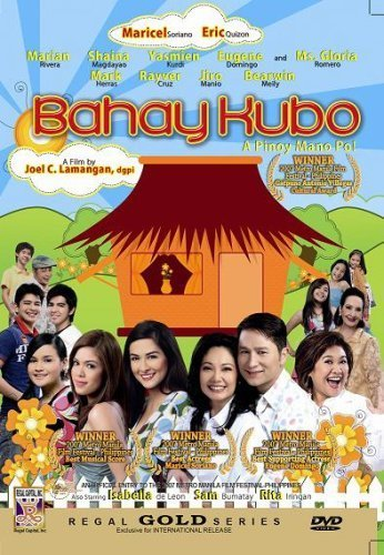 Bahay Kubo, A Pinoy Mano Po!