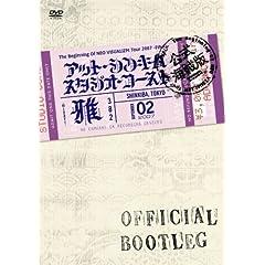 Official Bootleg Live at Shinmokuba Coast