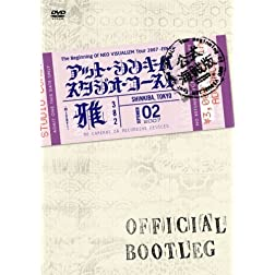 Official Bootleg Live at Shinmokuba Coast
