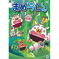 Vol. 3-Mameushi Kun DVD