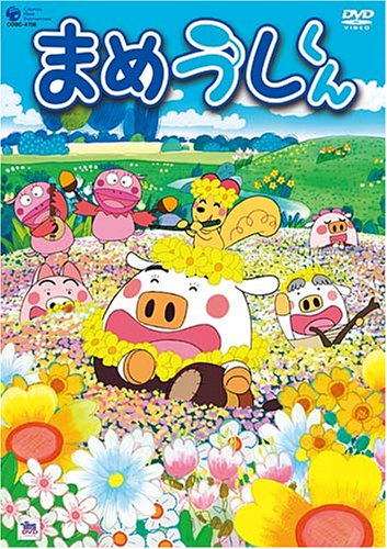 Vol. 4-Mameushi Kun DVD