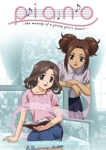 Piano: The Melody of a Young Girl's Heart, DVD Vol. 2: Confessions