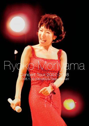 Concert Tour 2007-2008-2008.1.30
