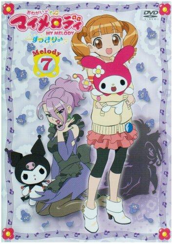 Onegai My Melody Sukkiri Melody 7