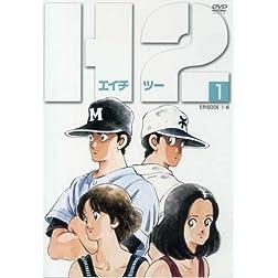 Vol. 1-H2