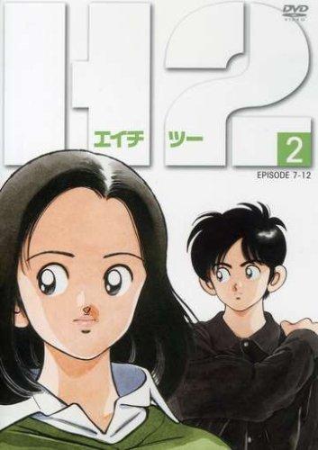 Vol. 2-H2
