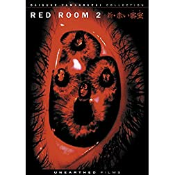 Red Room 2