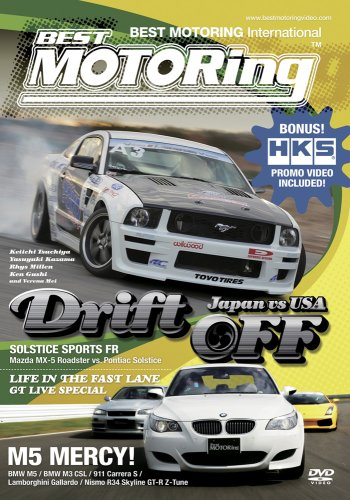 Best Motoring International: Japan Vs Usa Drift