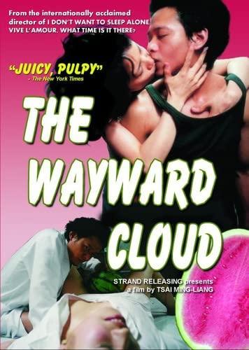 The Wayward Cloud