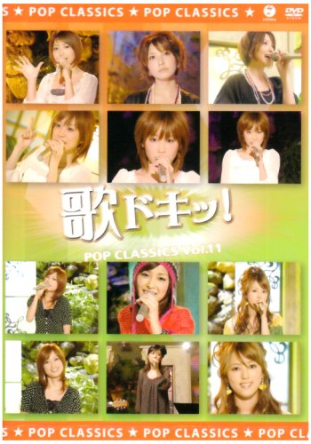 Vol. 11-Uta Doki!-Pop Classics