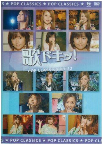 Vol. 12-Uta Doki!-Pop Classics