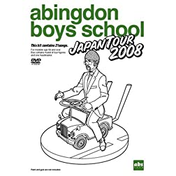 Abingdon Boys School Japan Tour 2008