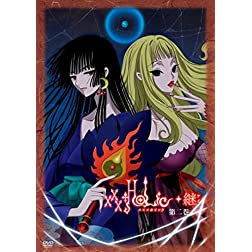 Vol. 2-Xxxholic Kei
