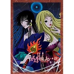 Vol. 2-Xxxholic Kei