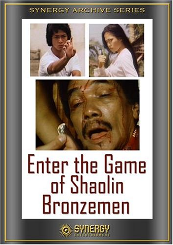 Enter the Game of Shaolin Bronzemen