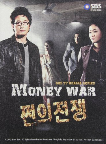 Money War