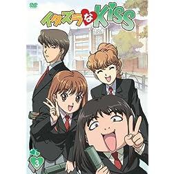 Vol. 3-Itazura Na Kiss