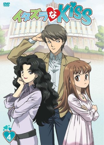 Vol. 4-Itazura Na Kiss DVD