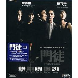 Protege [Blu-ray]