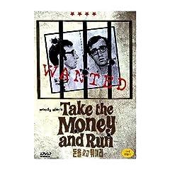 Take the Money & Run (Widescreen)
