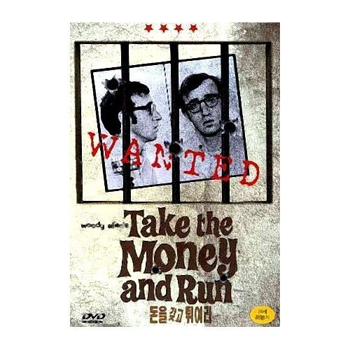 Take the Money & Run (Widescreen)