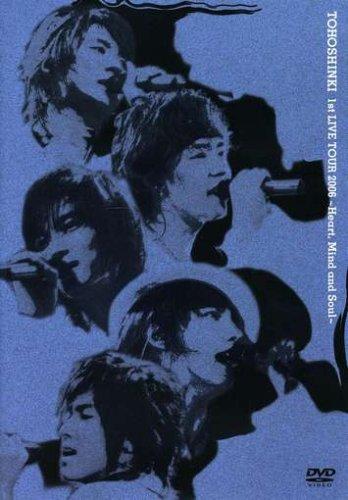 1st Live Tour 2006-Japan