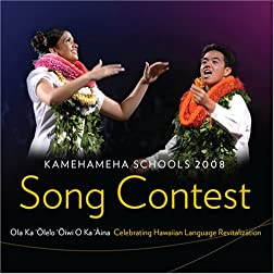 Kamehameha Schools 2008 Song Contest